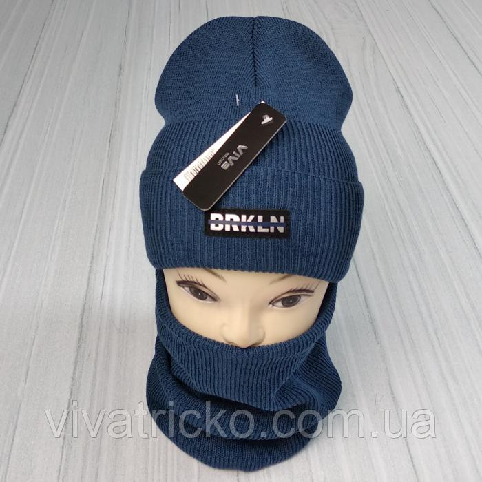 М 94058 Комплект для хлопчика шапка подвійна на флісі і баф, різні колір (5-15 років)
