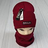 М 94058 Комплект для хлопчика шапка подвійна на флісі і баф, різні колір (5-15 років), фото 2