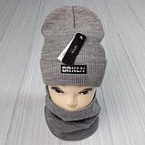 М 94058 Комплект для хлопчика шапка подвійна на флісі і баф, різні колір (5-15 років), фото 4