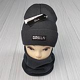 М 94058 Комплект для мальчика  шапка двойная на флисе и баф, разние цвет (5-15 лет), фото 3