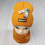 М 94058 Комплект для мальчика  шапка двойная на флисе и баф, разние цвет (5-15 лет), фото 5