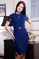 Платье из натуральной шерсти   IR Шакира цвета: морская волна   темносиний   электрик