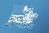 Наклейка на авто / машину Американский кокер спаниель на борту (American Cocker Spaniel on Board), фото 2