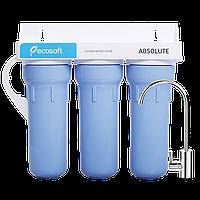 Водяний фільтр для проточної води Ecosoft Absolute (FMV3ECO), фото 1