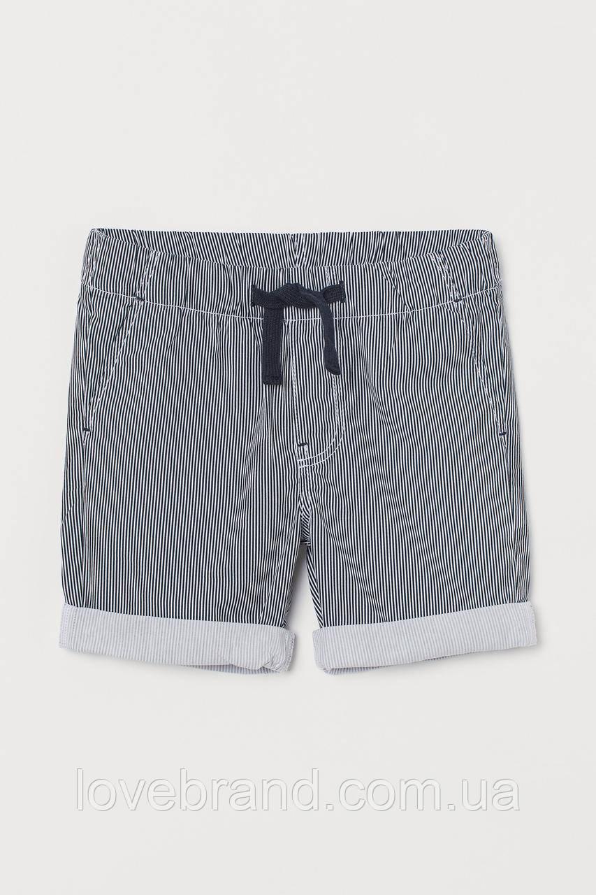 Детские шорты для мальчика H&M темная полоска 3г./98 см