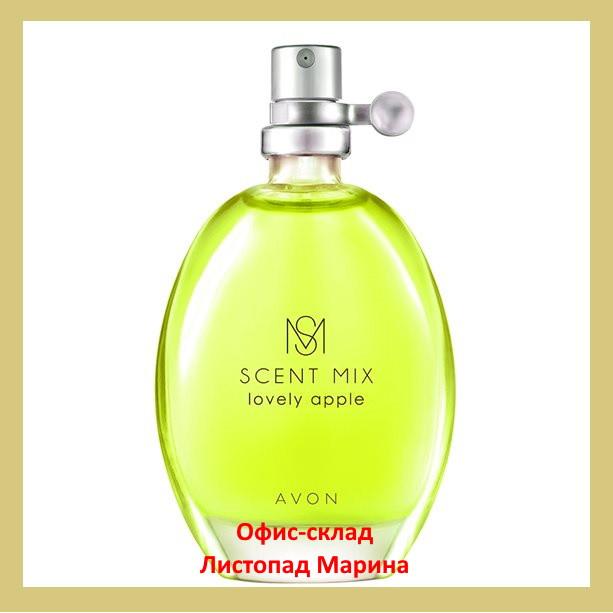 Туалетная вода Lovely Apple Scent Essense Mix Avon для Нее, 30 мл