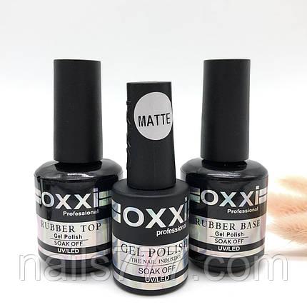 База Oxxi 15мл + Топ Oxxi 15мл + Топ матовый Oxxi 10мл, фото 2