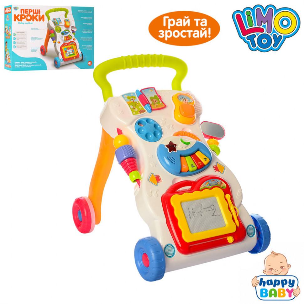 Каталка Ходунки Limo Toy HE0801