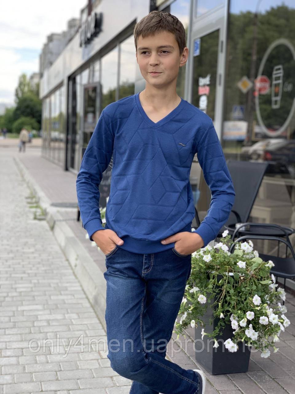 Кофта-пуловер для мальчика 134-152 см
