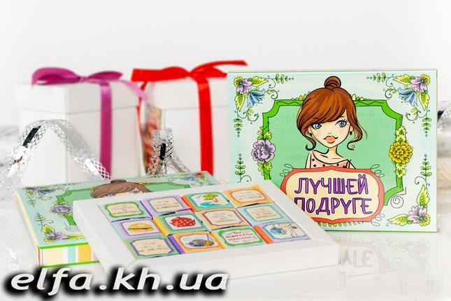 """Шоколадный набор """"Лучшей подруге"""" (12 шоколадок), фото 2"""