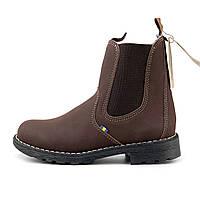 Осенние ботинки на мальчика Kavat (Швеция) р 30