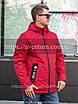 Демисезонная мужская куртка от производителя    48-56 Красный, фото 2
