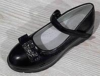 Туфли для девочки HOROSO 84-4