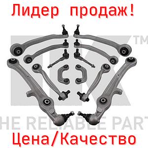 Комплект рычагов AUDI A6 (с6) 04- (С болтами)
