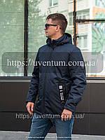 Куртки мужские осенние от производителя 48-56 синий