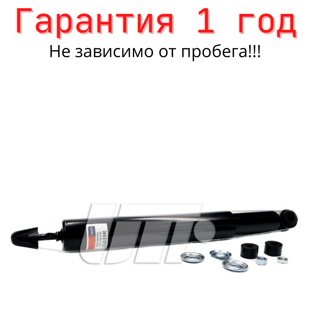 Задний амортизатор TOYOTA RAV 4 10/11 94-