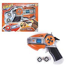 Пистолет проектор Eagle Gun JIA YU TOY