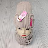 """М 94064. Комплект зимний для девочки шапка""""Rose"""" и хомут , разные цвета (3-12 лет), фото 2"""