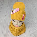 """М 94064. Комплект зимний для девочки шапка""""Rose"""" и хомут , разные цвета (3-12 лет), фото 3"""