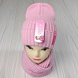"""М 94064. Комплект зимний для девочки шапка""""Rose"""" и хомут , разные цвета (3-12 лет), фото 4"""