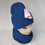 """М 94064. Комплект зимний для девочки шапка""""Rose"""" и хомут , разные цвета (3-12 лет), фото 5"""