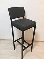 Дизайнерский барный стул из металла