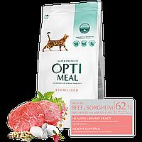 Optimeal сухой корм для взрослых кастрированных котов и стерилизованных кошек с говядиной и сорго 4 кг