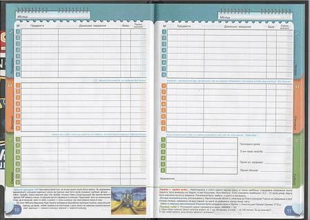 Дневник школьный Мандарин, обложка твердая цветная глиттер, фото 2