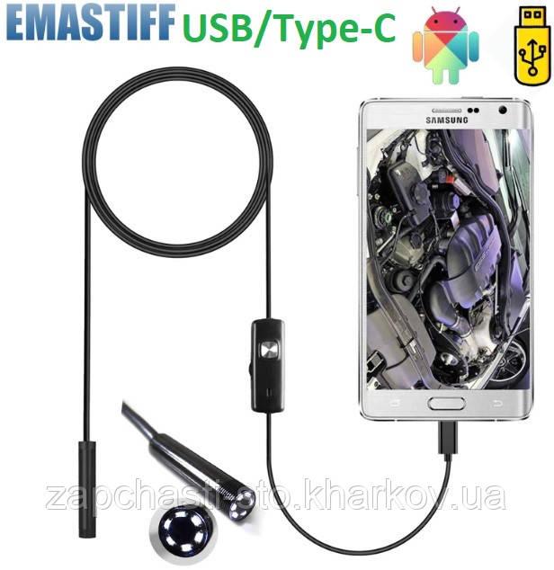 Эндоскоп видео, фото USB (1м) 640х480