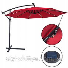 Садовий зонт з боковою стійкою SOLAR з LED підсвідкою
