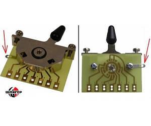 SHALLER 103S переключатель гитары трехпозиционный