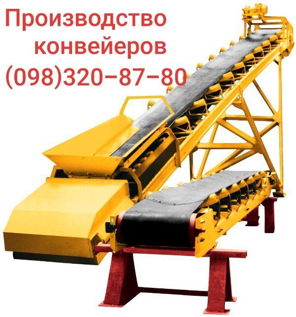 Конвейеры ленточные типа кл винтовой конвейер в строительстве