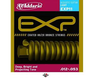 D`ADDARIO EXP11 80/20 Bronze Light Струны для акустической гитары .012-.053