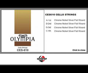 OLYMPIA CES610 Струны для виолончели