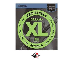 D`ADDARIO EPS165-5 XL Струны для бас-гитары 5 струн .045-.135