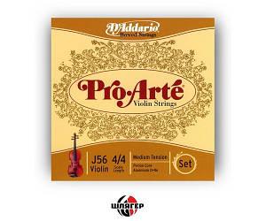 D`ADDARIO PRO-ARTE J56 4/4M Струни для скрипки 4/4 середньої жорсткості