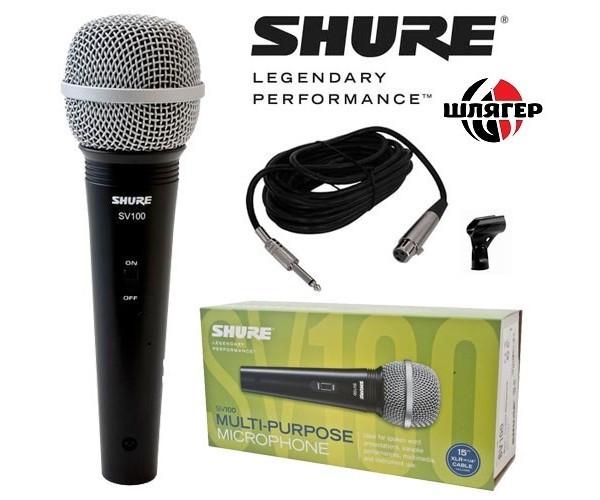 SHURE SV100 Микрофон вокальный динамический