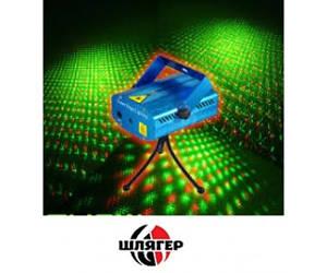 BIG BEMINI3 Лазер мини двухцветный R100 + G30
