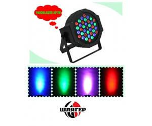 HOT TOP PAROBLAIZER 36 * 3W Прожектор Par светодиодный