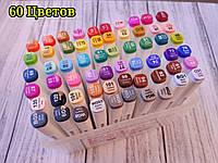 """Скетч маркери """"Sketch marcer"""" набір 60 кольорів, Aihao набір в пластиковому боксі., фото 1"""