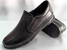 Комфортные осенние кожаные туфли Detta