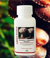 Капсулы с мицелием Шиитаке плюс.Очищает печень от липидов и токсинов, препятствует развитию онкозаболеваний.