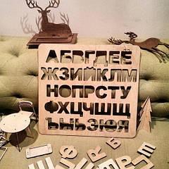Алфавит деревянный Русский