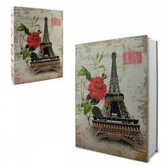 Книга-сейф з ключиком Париж 18см