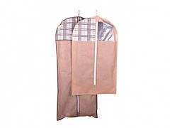 Чехол для одежды 8х60х140