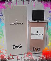 Женские духи Дольче Габбана Императрица 3 Dolce Gabbana L Imperatrice 3 (лиц) парфюм аромат запах