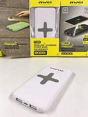 Зовнішній акумулятор з бездротовою зарядкою Awei P98k 8000mAh