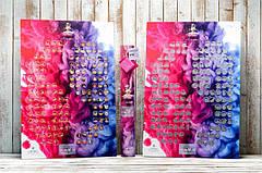Скретч постер гра My Poster Sex у тубусі