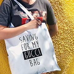 Эко сумка Saving for my GUCCI bag