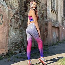 Спортивный костюм для фитнеса с градиентом серо-малиновый, фото 2